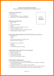 sample resume format word file 4 resume format word file students resume resume format word file e21122f4212bce476989aace72374a53 png