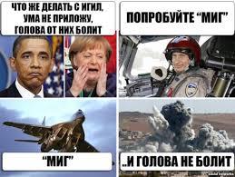 Syria Meme - 3 memes how pro kremlin tweeps are framing the syrian debate