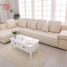 Sofa Covers White Online Get Cheap White Sofa Covers Aliexpress Com Alibaba Group