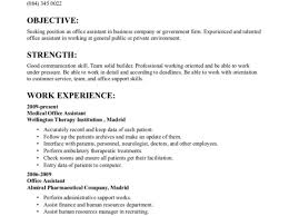 resume sample resume for government position wonderful usajobs
