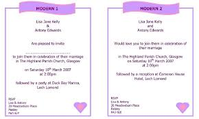Wedding Invitation Phrases Best Wedding Invitation Wording Samples Modern Wedding Card