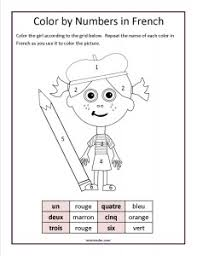 free french color by numbers worksheet students can practice