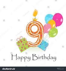 happy ninth birthday card gift box stock vector 347111564