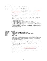 Offshore Resume Samples by 1 Re Sume 2016 Anders Engstroem Piping U0026amp Layout