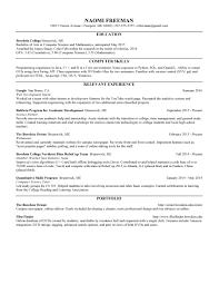Computer Skills To List On Resume Bowdoin Career Planning U2013 Resumes