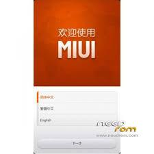 theme authorization miui v6 rom neken n6 miui custom updated add the 09 04 2013 on needrom