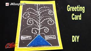 diy easy diwali greeting card project for kids how to