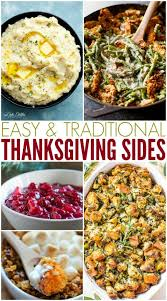 10 easy traditional thanksgiving sides midlife boulevard