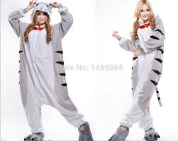 Cheese Halloween Costume Compare Prices Pikachu Halloween Costume Shopping Buy