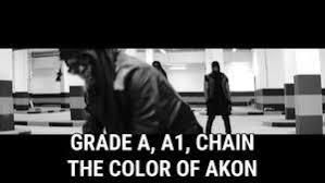 mercy ft big sean pusha t u0026 2 chainz explicit lyrics kanye