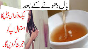 how to make hair soft home made hair gel for women how to make hair soft and silky