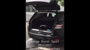autoease range rover sport power liftgate youtube
