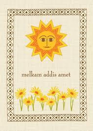 melkum addis amet u2013 happy new year 2008 blue water family