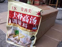 cuisine r馮ime cuisine r馮ime 100 images 華人世界時報cwntp 電影陣頭馮凱