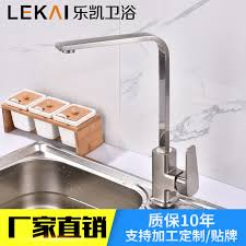 wholesale kitchen faucet aliexpress buy kitchen faucet and cold water tank