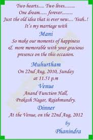 Wedding Card Matter In Hindi Official Marriage Invitation Letter Format Gallery Image