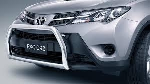 lexus nx accessories genuine accessories enhance active toyota rav4 lifestyle auto