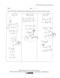 solving systems of linear equations students are asked to solve checks the solution in only one