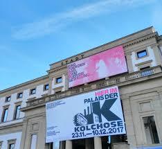 K Hen Ausstellung Palais Der Kolchose U2013 Vom 23 11 Bis 09 12 Im Stadtmuseum Kessel Tv