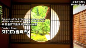 Japanese Temple Interior Funda In Temple A Beautiful Japanese Garden To Look At From A