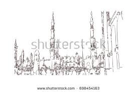 watercolor sketch mecca vector stock vector 677573959 shutterstock