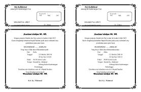 template undangan haul template undangan dcbuscharter co