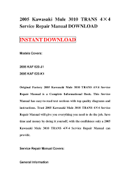 2005 kawasaki mule 3010 trans 4 4 service repair manual download