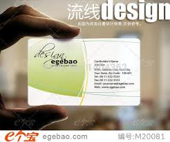 Business Card Design Fee Compare Prices On Transparent Business Card Design Online