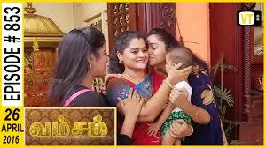 Home Design 2016 Serial by Vamsam Tamil Serial Episode 853 26 04 2016 Youtube