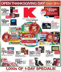 kmart thanksgiving sale and ad 2010