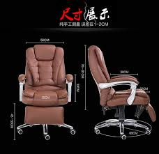 Reclining Leather Armchair Reclining Leather Chair Home Computer Chair Swivel Chair Boss