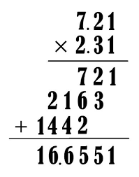 multiplication of decimals with worksheets free math worksheets