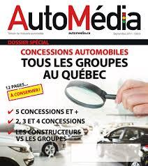 lexus quebec emploi automedia publication numéro 1 des concessionnaires