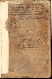 the origins of islamic science muslim heritage