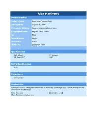 Sample Resume For Hr Assistant Sample Resume Format Images Sample Resume For Hr Assistant Resume