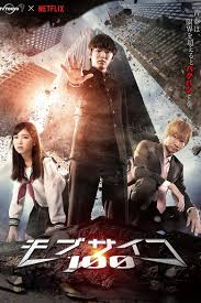 film eksen bahasa indonesia mob psycho 100 live action sub indo nonton anime