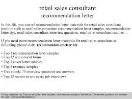 retail sales consultant recommendation letter