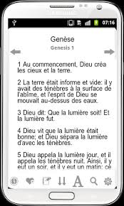 french bible louis segond free android apps google play