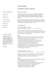 Customer Service Sales Resume Customer Services Advisor Cv Hashdoc