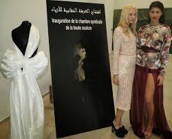 chambre syndicale de haute couture international luxury consulting chambre syndicale de la haute