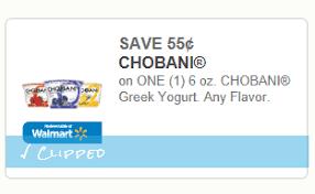 printable grocery coupons ottawa greek yogurt coupons printable 2018 coupon cash back