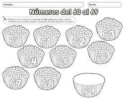 Doubles Worksheet Ks1 211 Best Mates Numeracio Images On Pinterest Math Activities