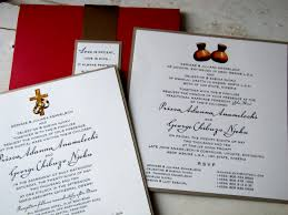Marriage Invitation Cards In Bangalore Nigerian Wedding Invitation Cards Wordings Yaseen For