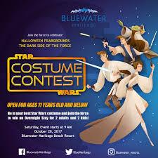 halloween city hiring cebu upcoming events home facebook