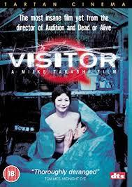visitor q dvd co uk ken ichi endô fujiko jun muto