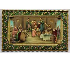 Home Interiors Nativity Set Wall Decoratives