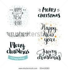 Happy New Year Stage Decoration by Happy New Year Stock Images Royalty Free Images U0026 Vectors