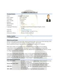 Sample Resume For Civil Site Engineer by Cv Enggalaydh Faarax Axmed Civil Engineering