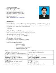 Microbiologist Resume Sample Ilyas Resume Vd Cover Letter