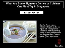 cuisines signature what are some signature dishes or cuisines one must try in singapore 2 638 jpg cb 1435645152